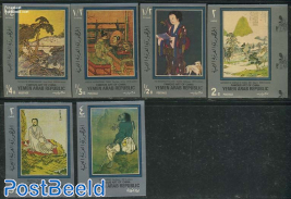 Chinese paintings 6v imperforated