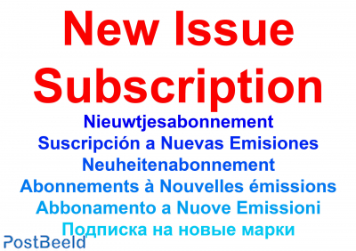 New issue subscription on stamps with Water Constructions
