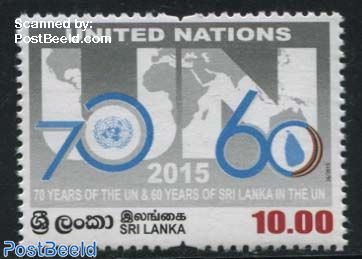 70 Years UN, 60 Years Member 1v