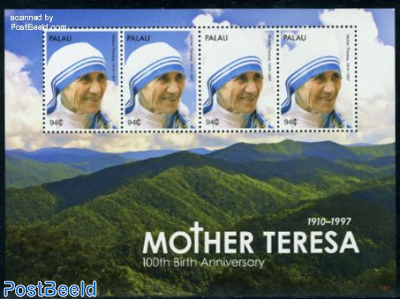Mother Theresa 4v m/s