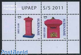 UPAEP, Post boxes s/s